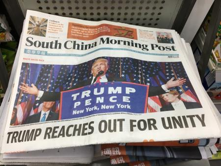 The front page of the South China Morning Post, Nov. 10 2016.