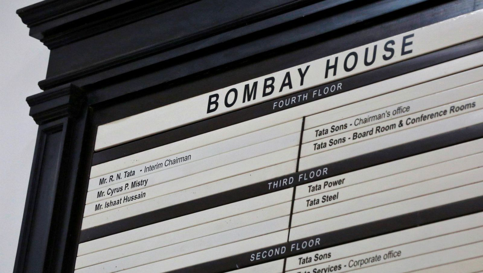 A Name Board Is Pictured At The Entrance Of Bombay House, Headquarters Of  Tata Group