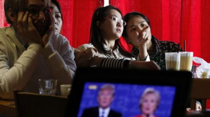 Chinese students watching the first US presidential debate between Donald Trump and Hillary Clinton