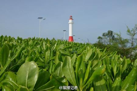 The lighthouse on Fiery Cross Reef in the South China Sea.