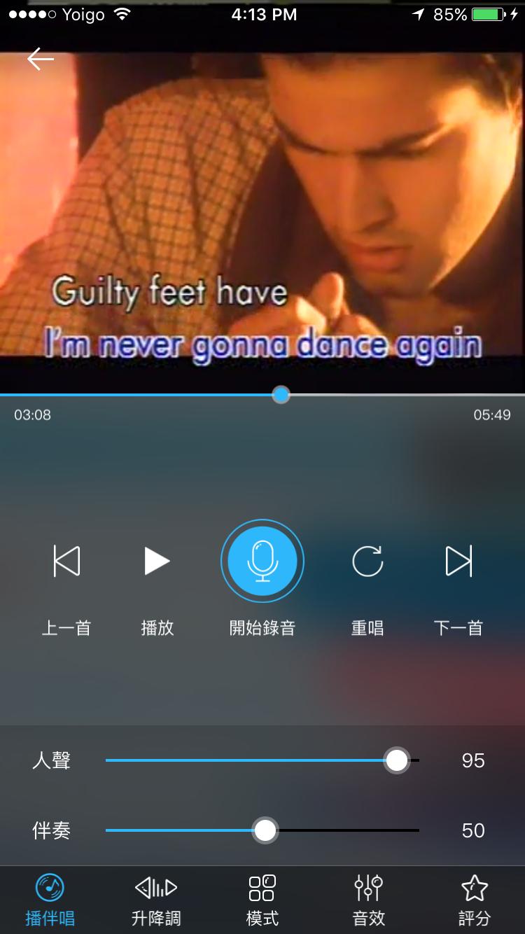 Just Karaoke 2 Mac