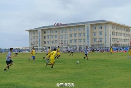 A football field on Fiery Cross Reef in the South China Sea.