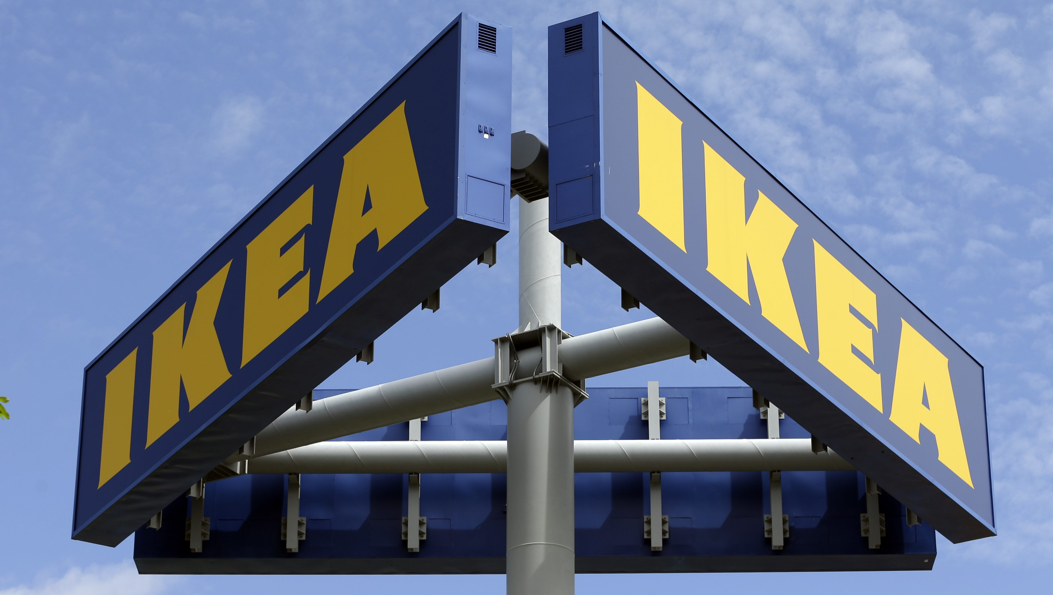 This photo taken Wednesday, June 3, 2015, shows an IKEA store in Miami.