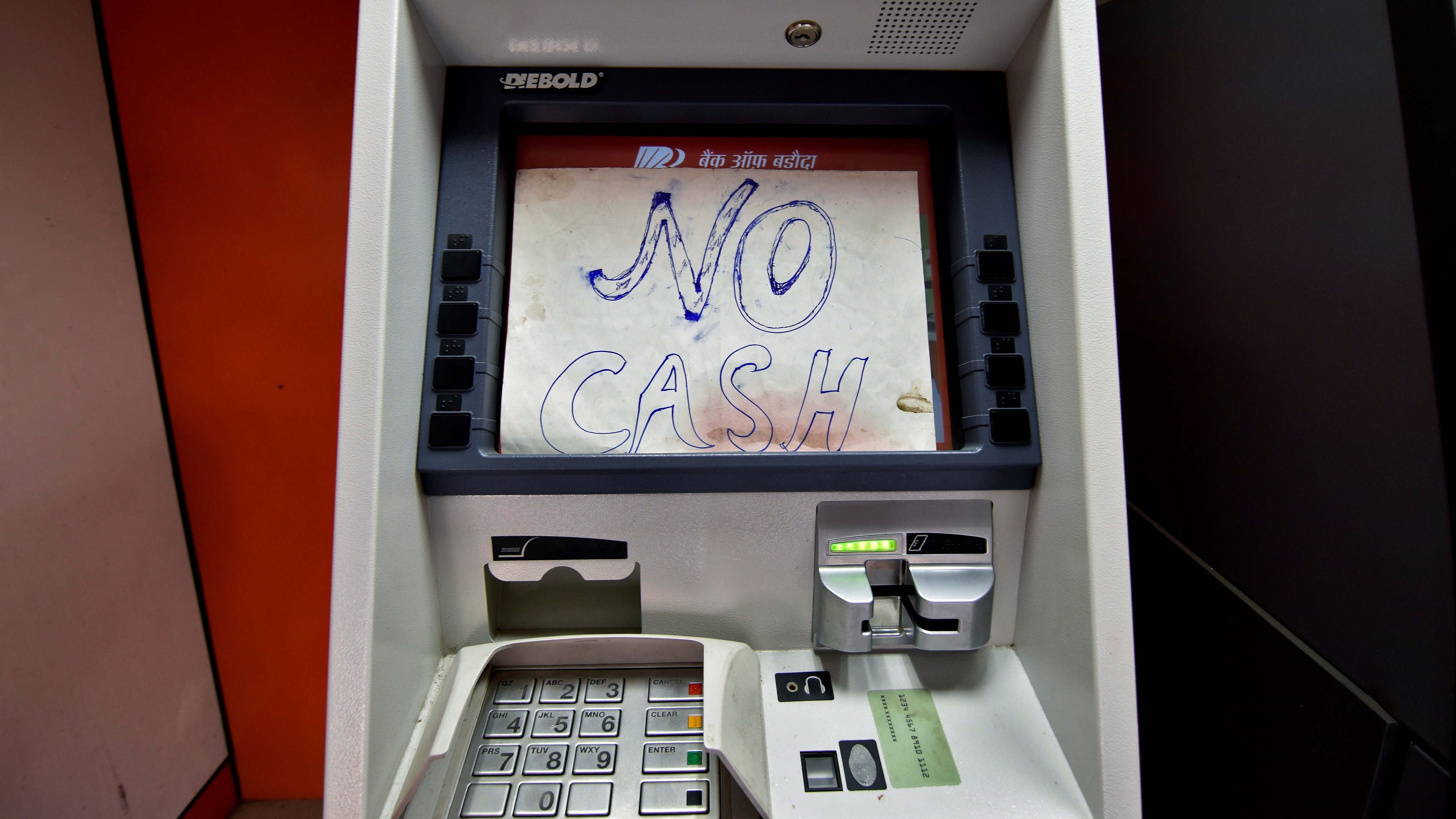 A notice is displayed on an ATM in Guwahati