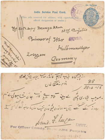 India-history-soldiers-letters