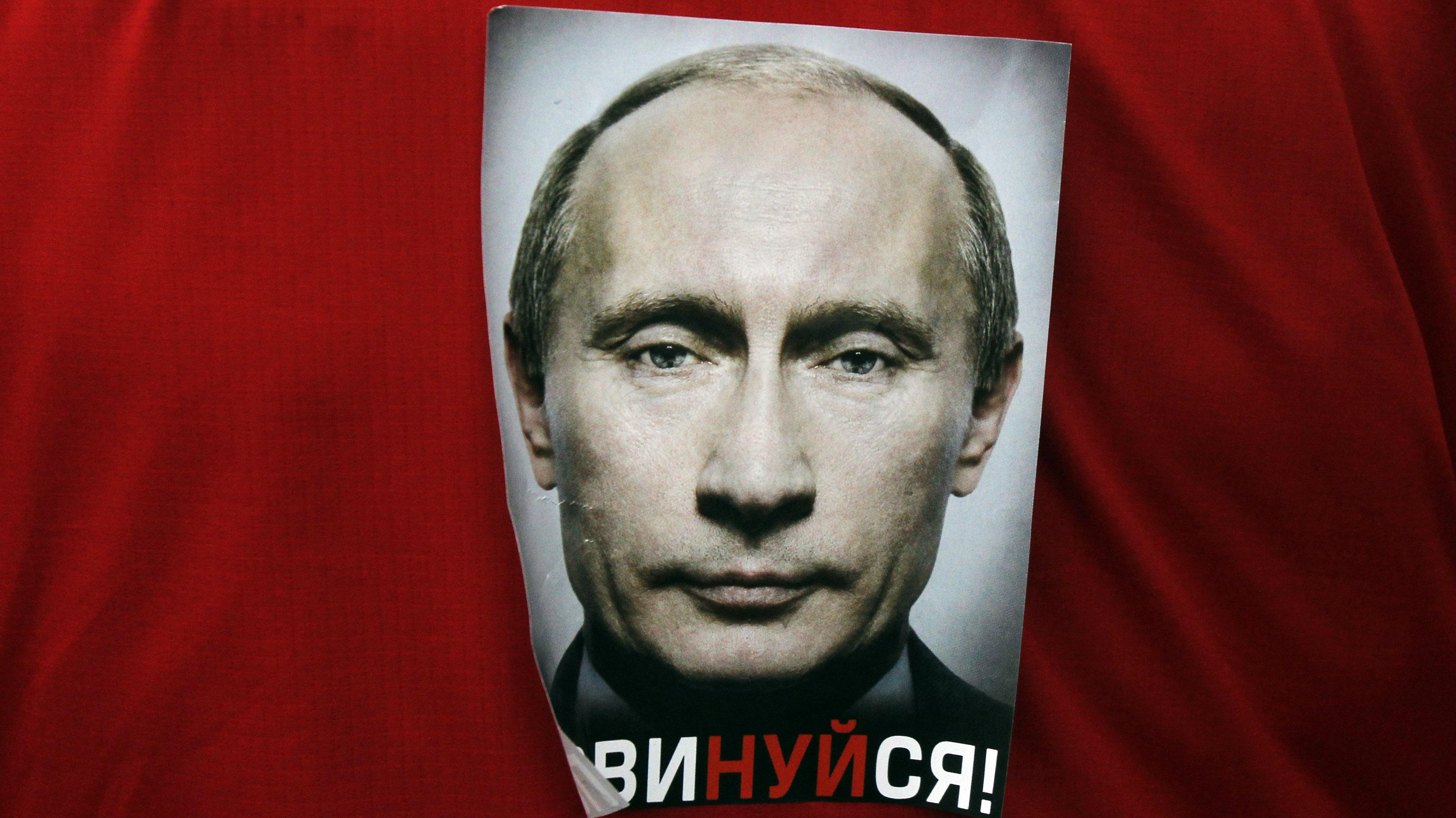 An image of Vladimir Putin
