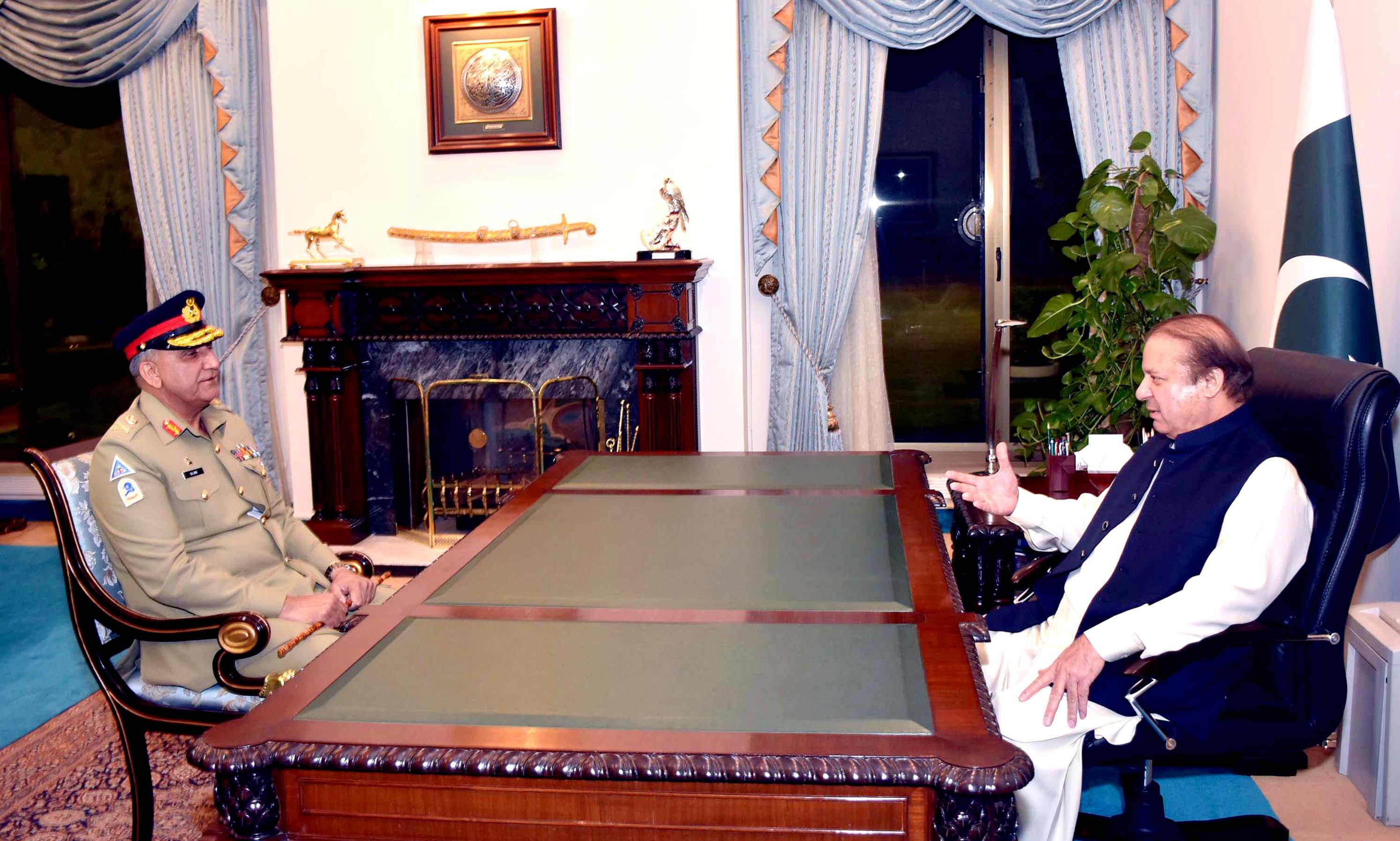 Nawaz Sharif Javed Bajwa