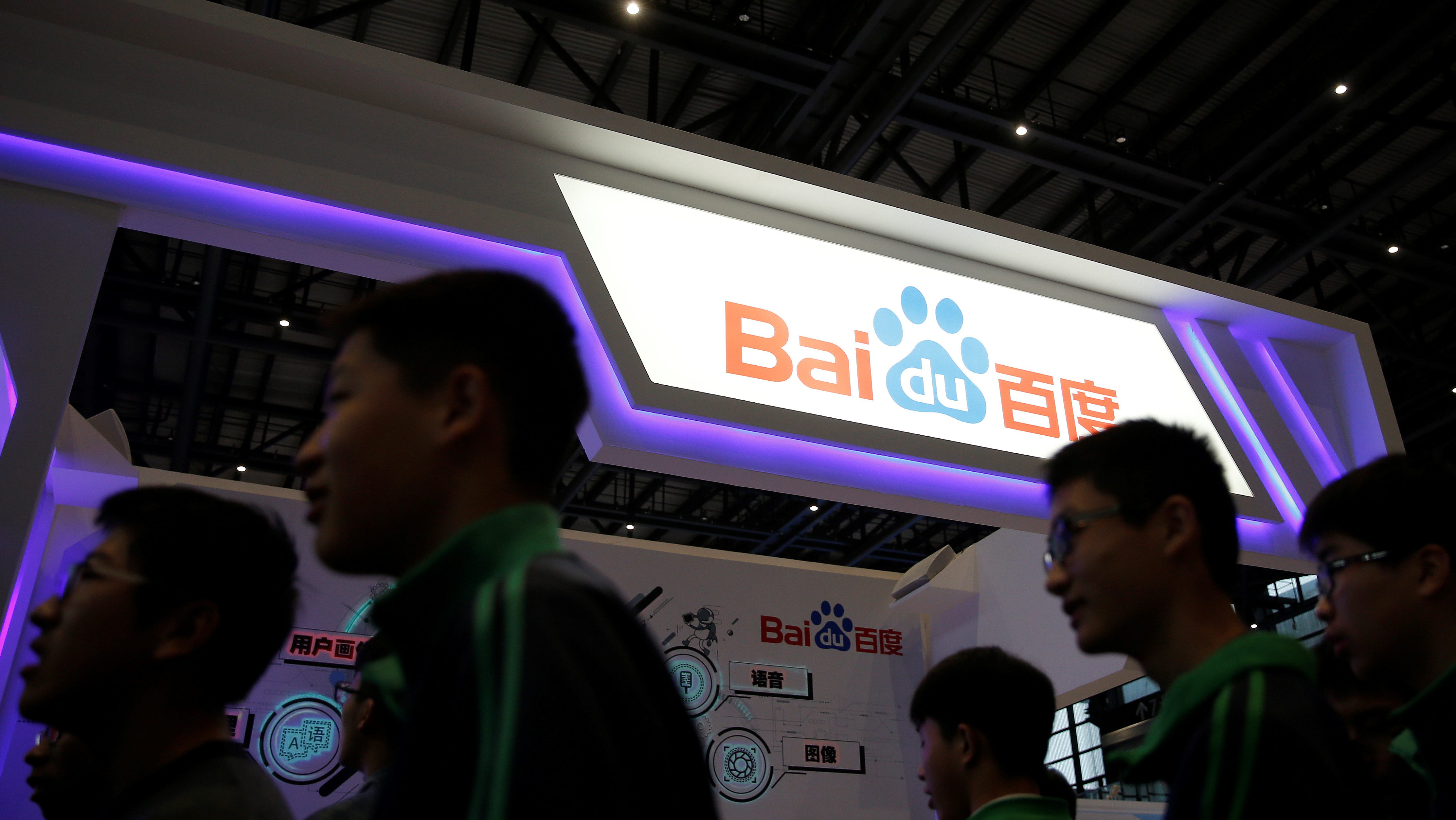 A sign of Baidu is seen during the third annual World Internet Conference in Wuzhen town of Jiaxing, Zhejiang province, China November 17, 2016. REUTERS/Aly Song - RTX2U1M3