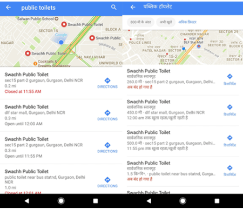 Google maps public toilets