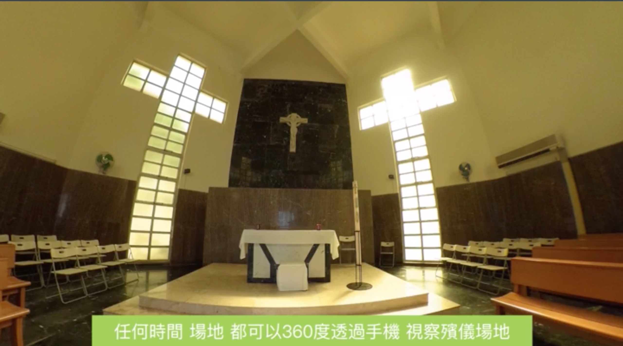 A screenshot of the demonstration using virtual reality to visit the funeral houses.