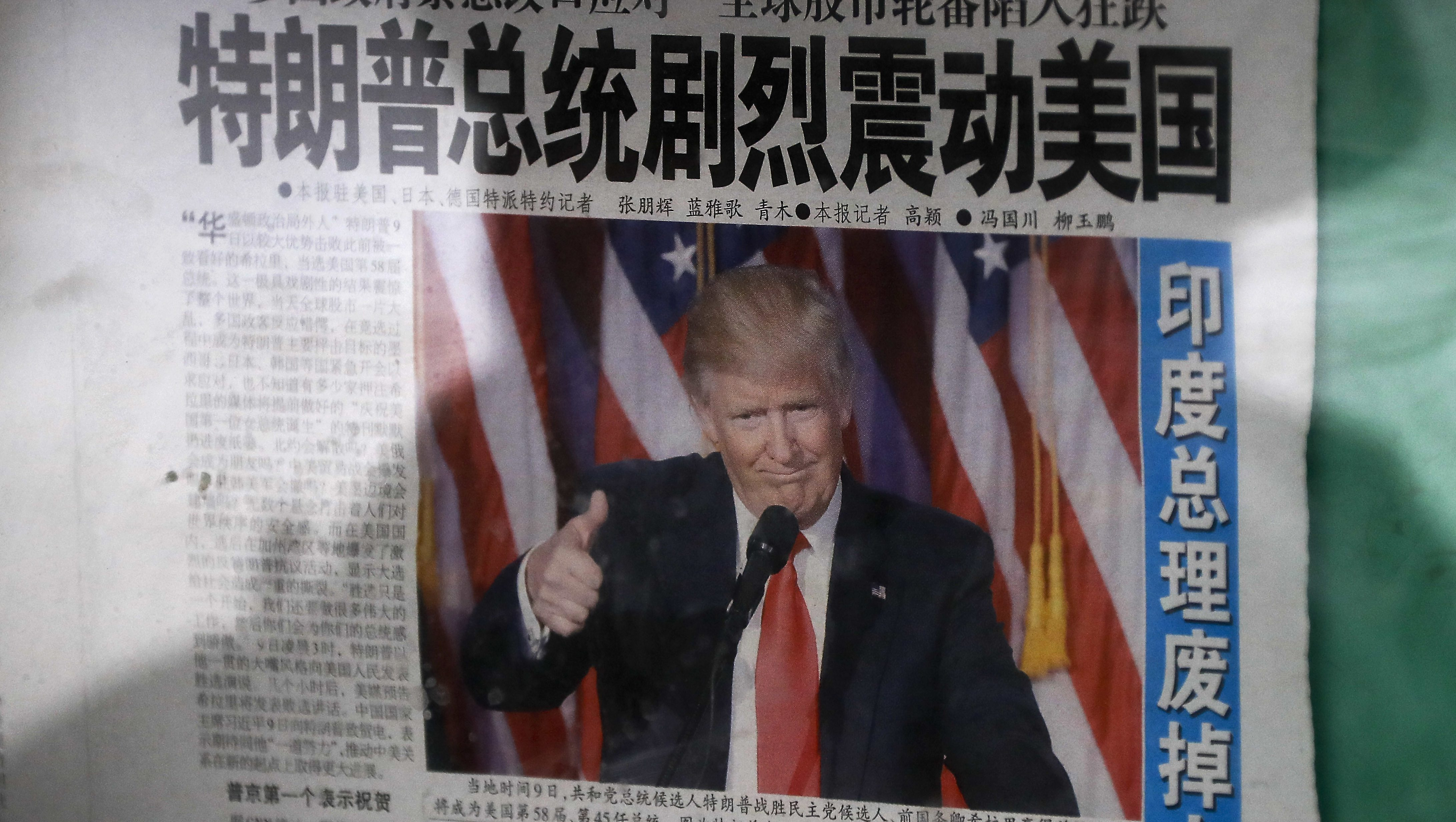 China 2016 US Election World Reaction