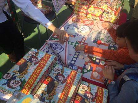 The rigged board game mocked the 2017 HK Chief Executive election.
