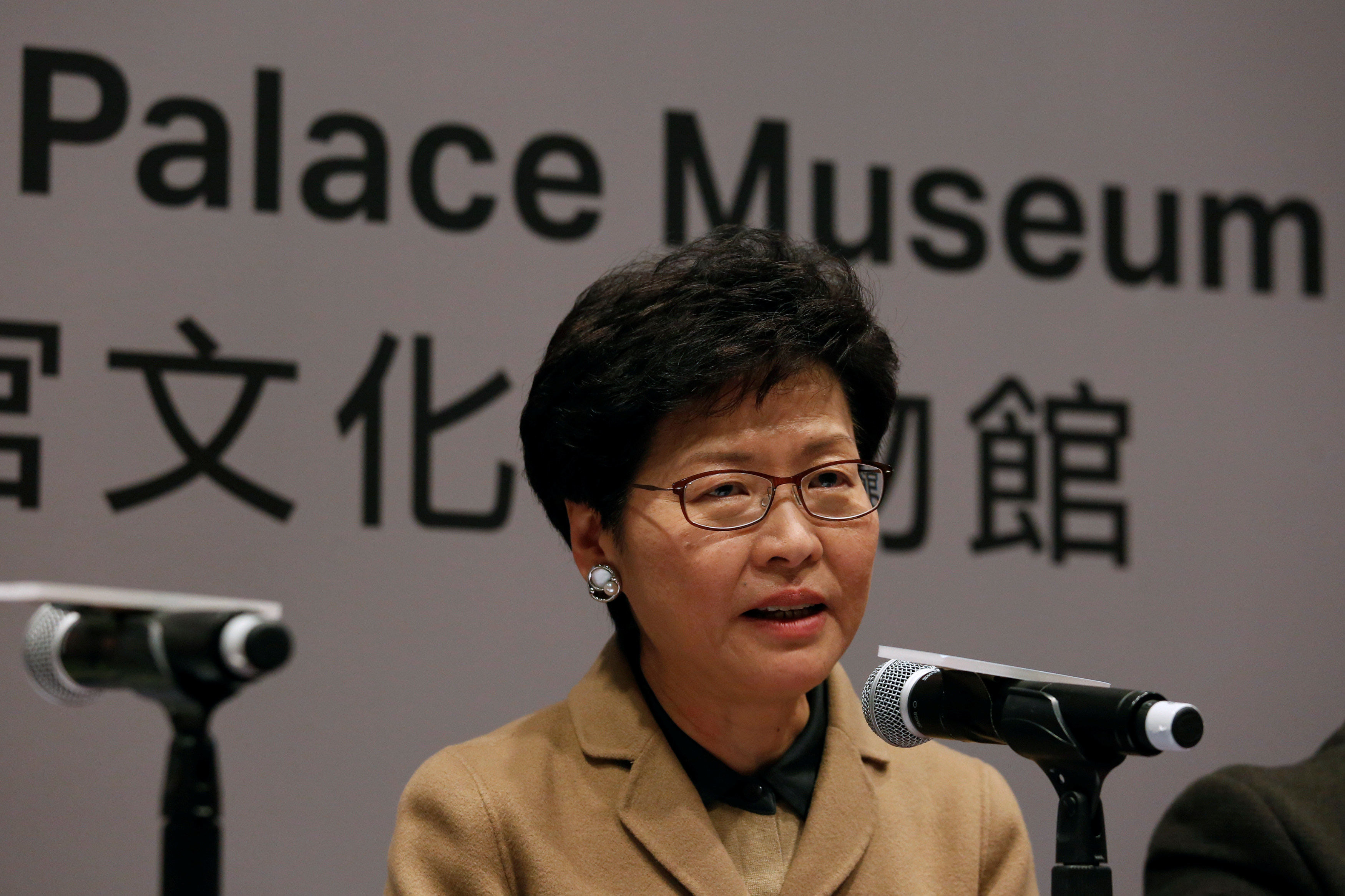 Hong Kong Chief Secretary Carrie Lam speaks during a news conference on a branch of Beijing's Palace Museum to be built in Hong Kong, China, January 10, 2017. REUTERS/Bobby Yip - RTX2Y9SK