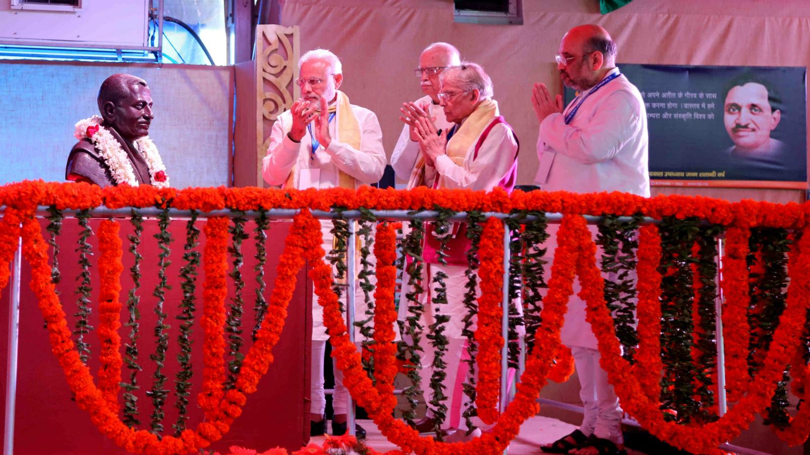 Narendra Modi-BJP-Pandit Deendayal Upadhyay