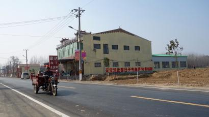 """A scene in a """"Taobao village"""" in rural China that is boosting itself through e-commerce."""