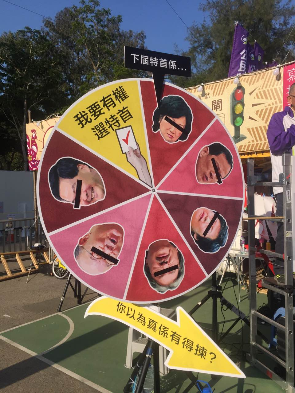 The lucky wheel by pro-democratic group Civic Party.