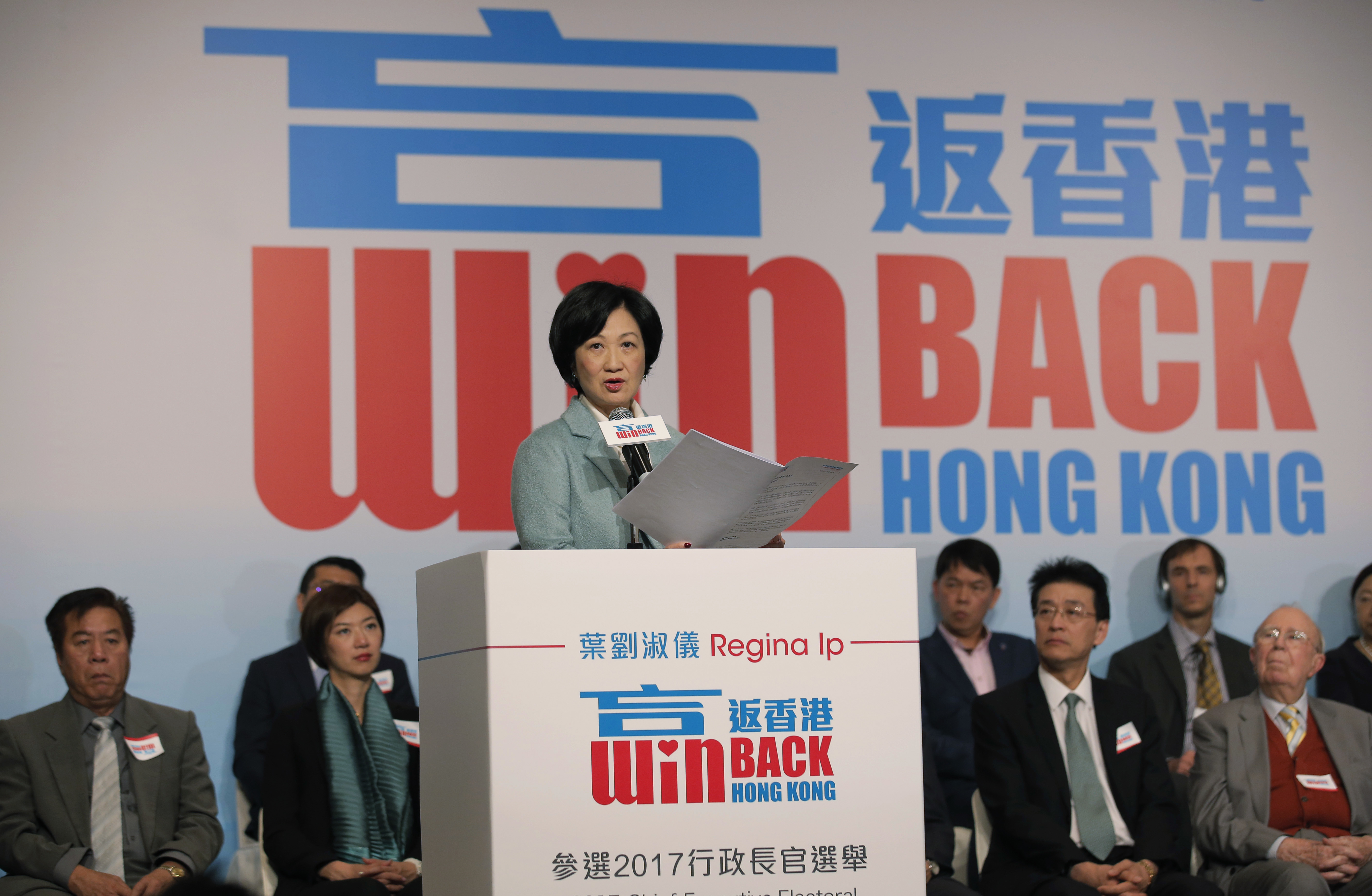 "Pro-Beijing lawmaker Regina Ip speaks during her 2017 chief executive electoral campaign announcement in Hong Kong, Thursday, Dec. 15, 2016. The former Hong Kong security chief says she'll try again to bring in controversial anti-subversion legislation if she is chosen as the southern Chinese city's next leader. Pro-Beijing lawmaker Regina Ip outlined her campaign for the top job Thursday, saying she wanted to ""win back Hong Kong."" (AP Photo/Kin Cheung)"