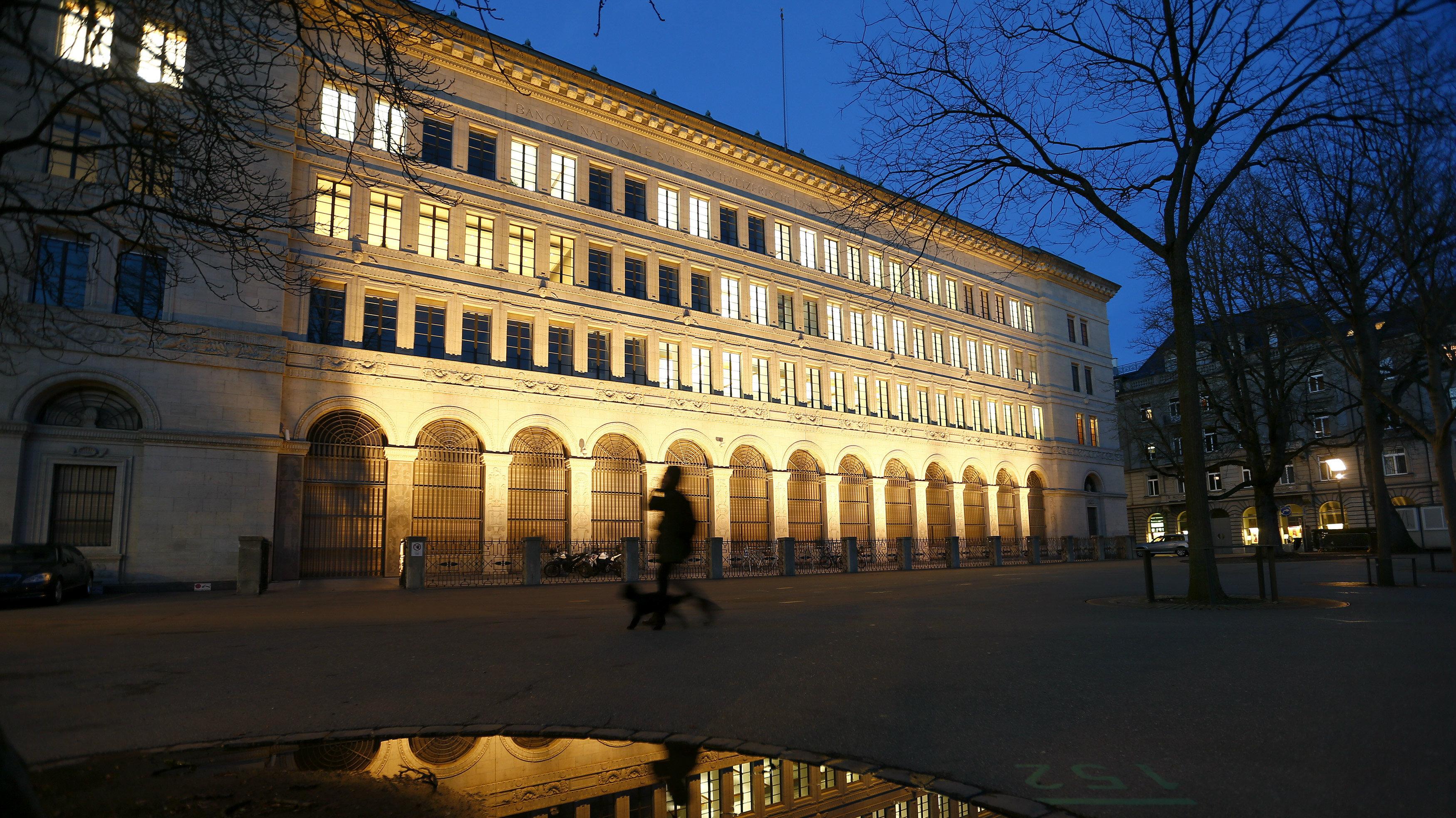 Swiss National Bank building