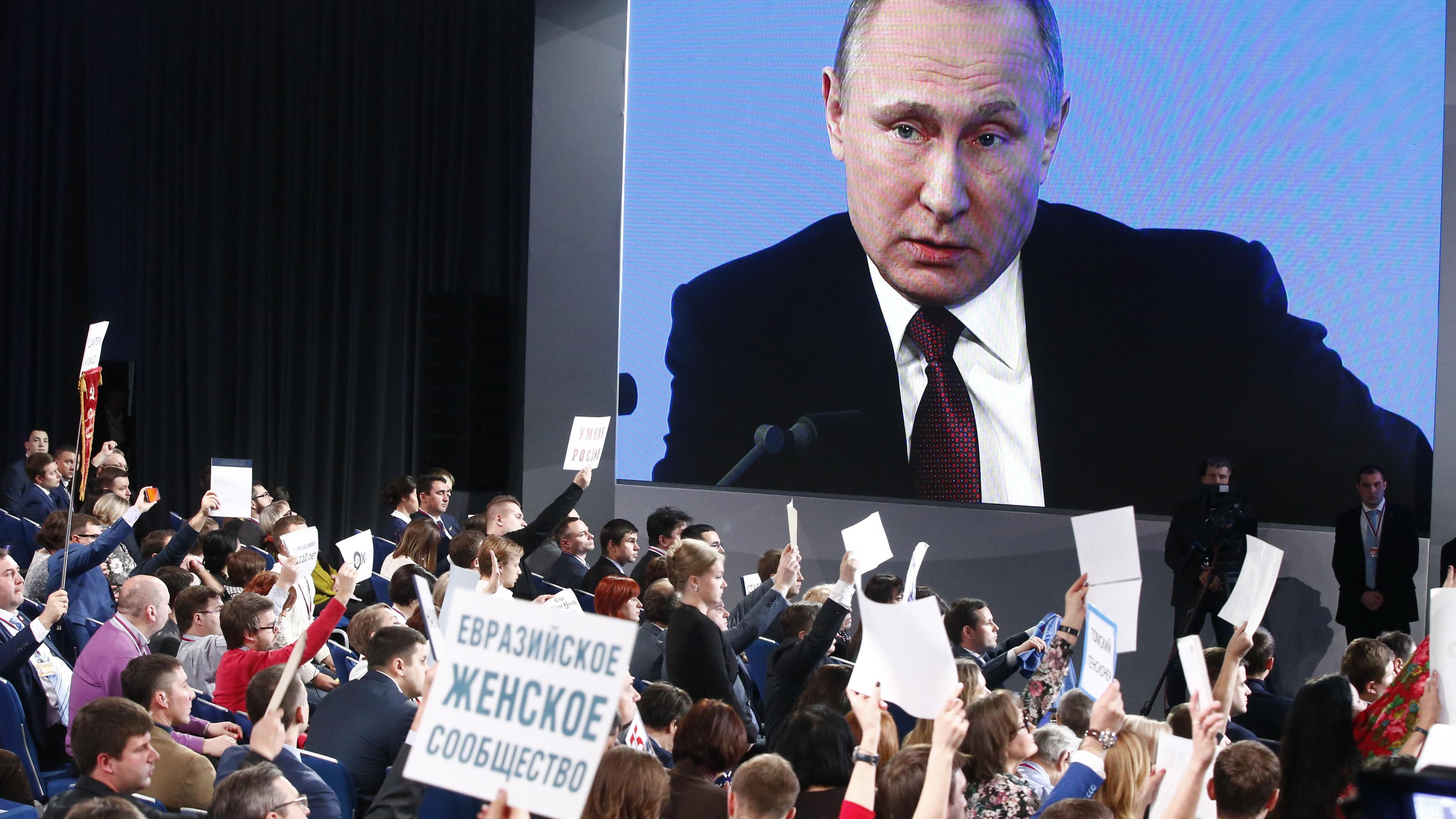 Vladimir Putin press conference