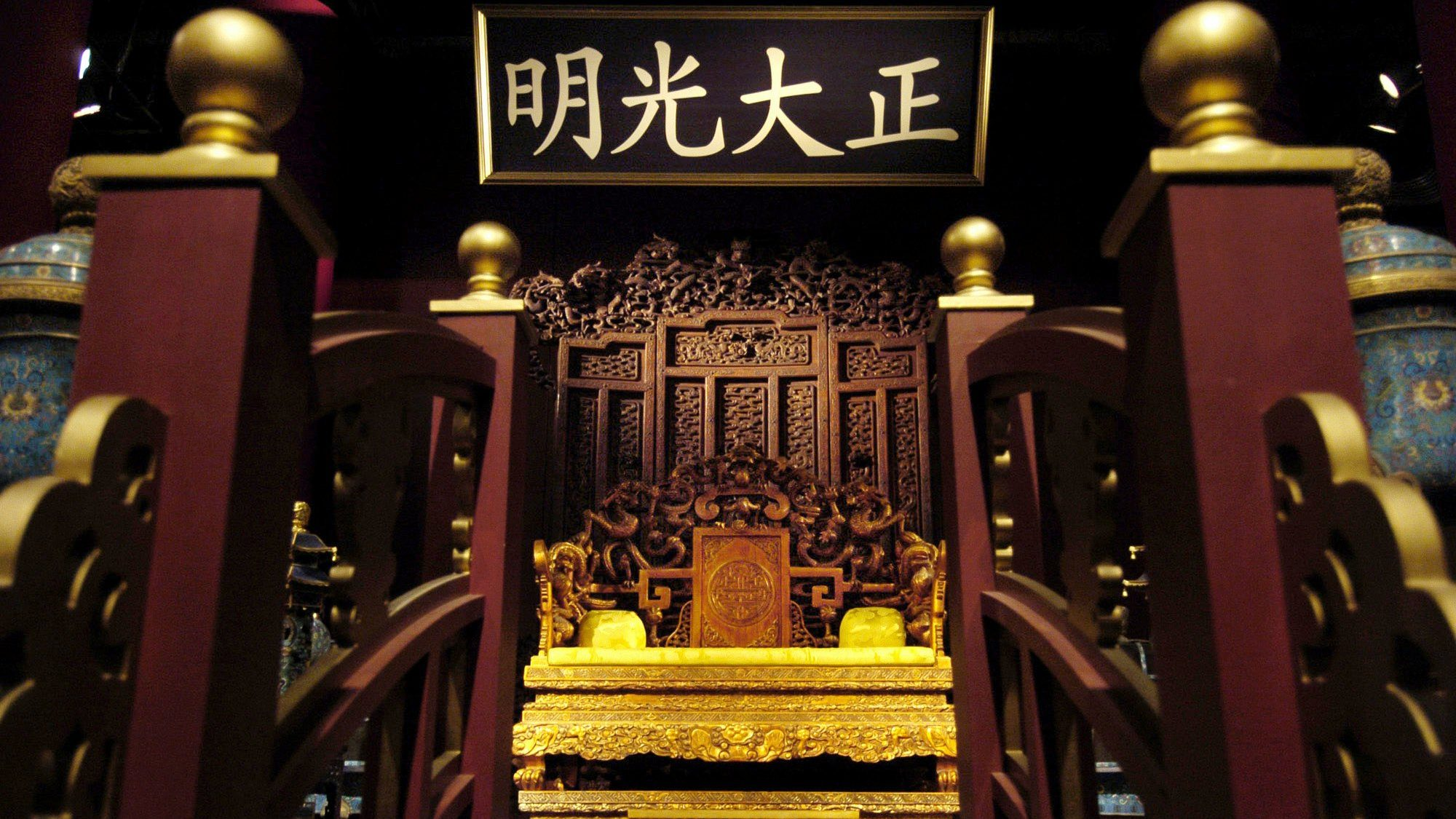 """A recreation of Chinese Emperor Qianlong's throne room sits ready for visitors as part of a new exhibit Wednesday, March 10, 2004 at the Field Museum in Chicago.  """"Splendors of China's Forbidden City: The Glorious Reign of Emperor Qianlong"""" explores China through nearly 400 artifacts, many never before seen in the United States, all connected to the man who ruled the country from 1736 to 1795. The exhibition runs through Sept. 12, 2004."""