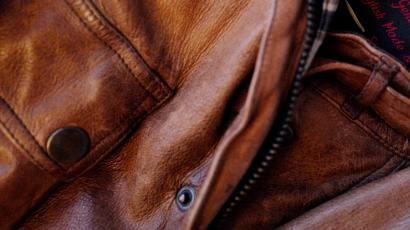 A close up of an italian leather jacket