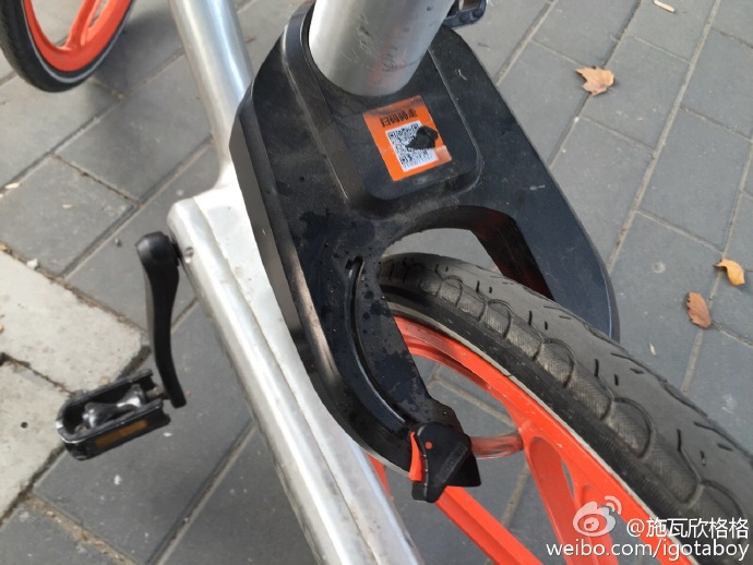 The QR code that use to unlock the bikes are scratched sometimes.