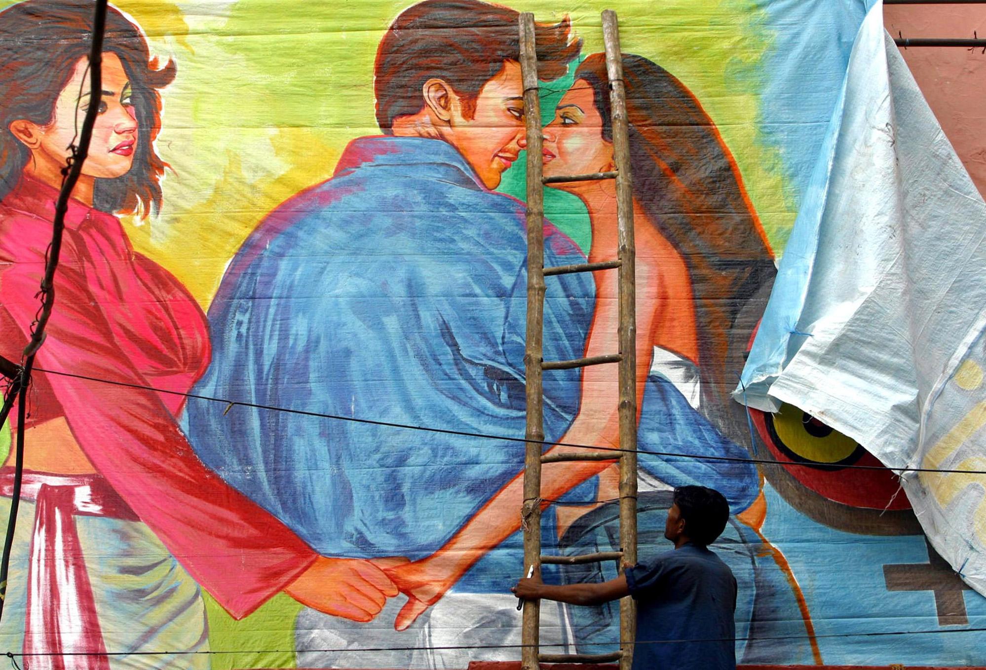 Mural of women and men holding hands