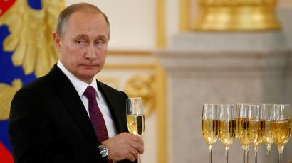 Russia president Vladimir Putin at a ceremony in Moscow