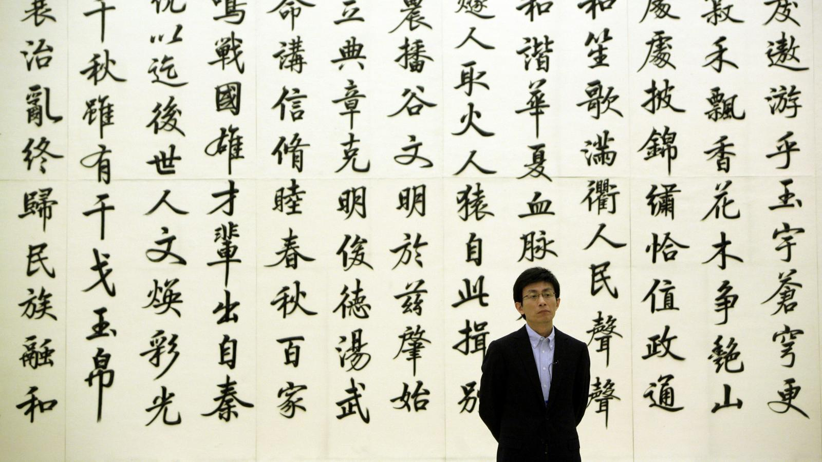 Choosing an english name why i decided to use my chinese name quartz expocarfo Gallery