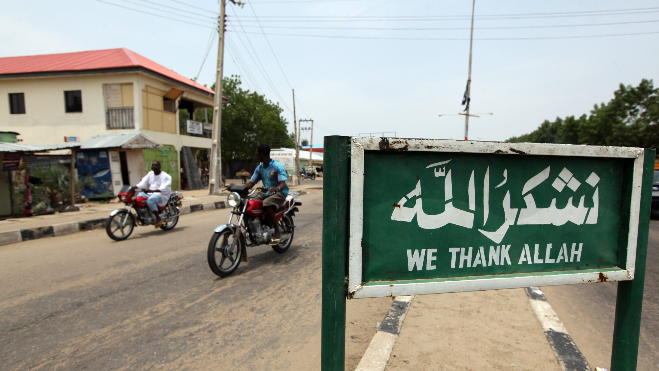An Islamic signboard is seen along a road in the northeastern state of Borno