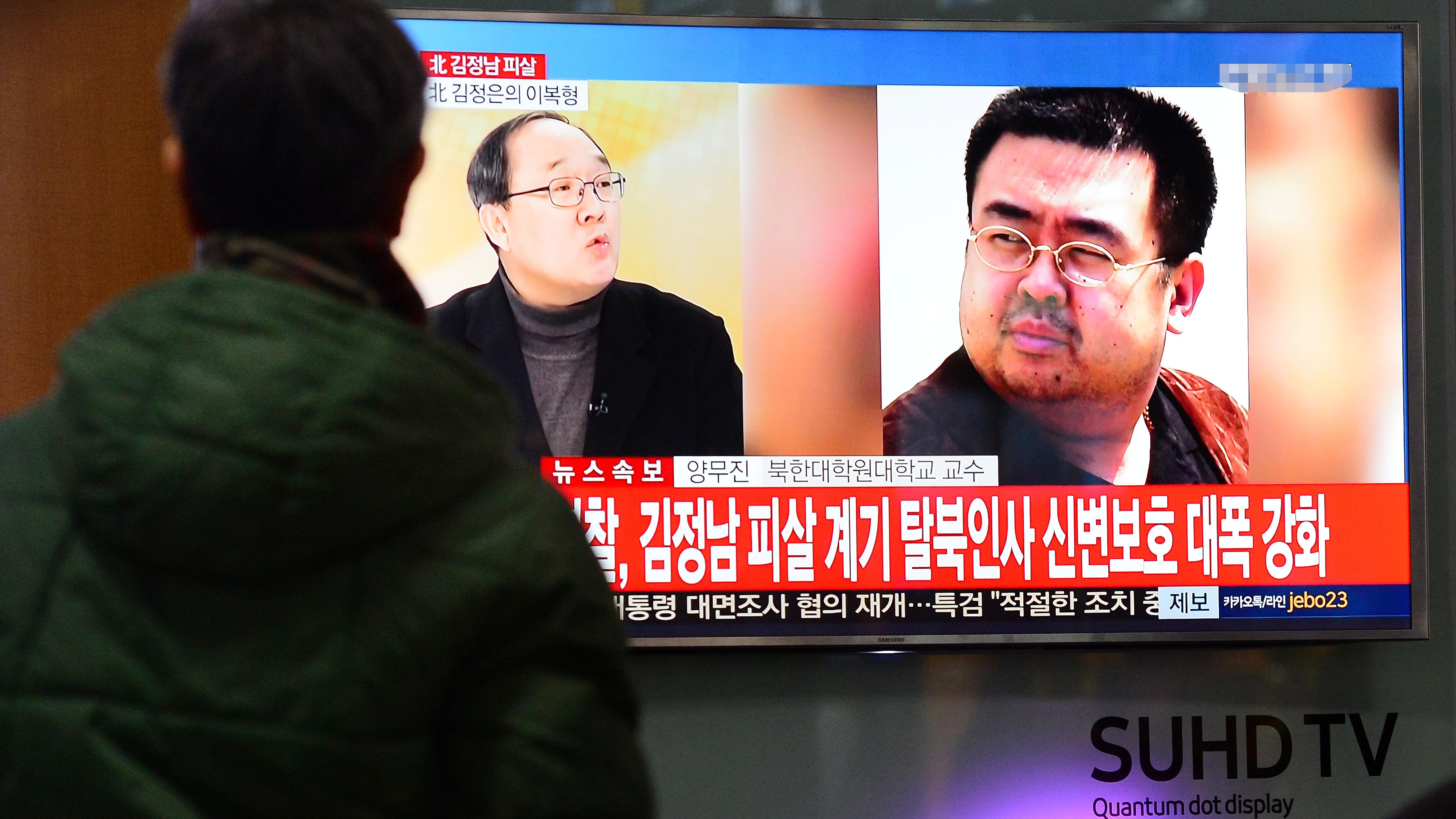 LOL Kim Jong-Nam Korean Assassin T-Shirt