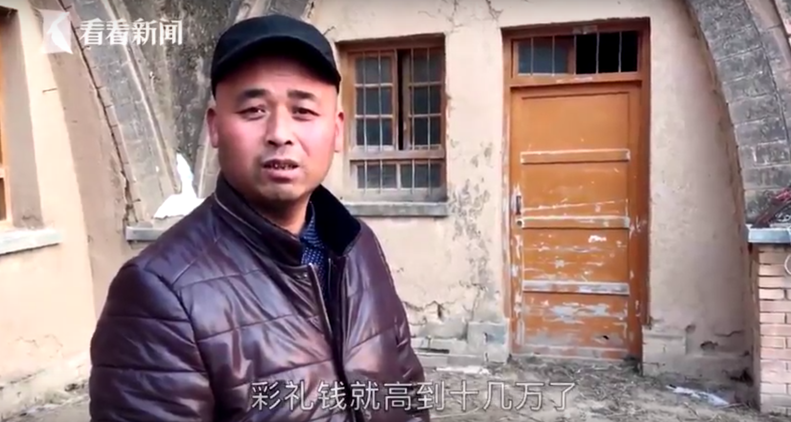 Yang Ruiqing, at his 40s, has been searching for a match for the past 18 years.