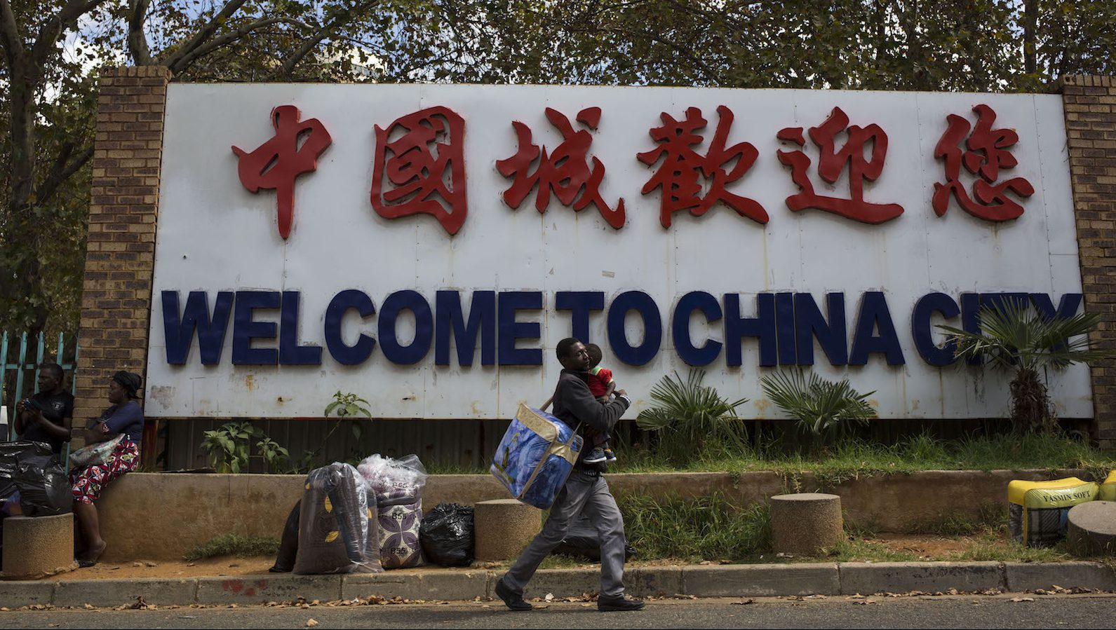 "China City was the first Chinese-run shopping mall in Johannesburg, South Africa. They are now known as ""China malls."" As South Africa's economy struggles, more Chinese are leaving."