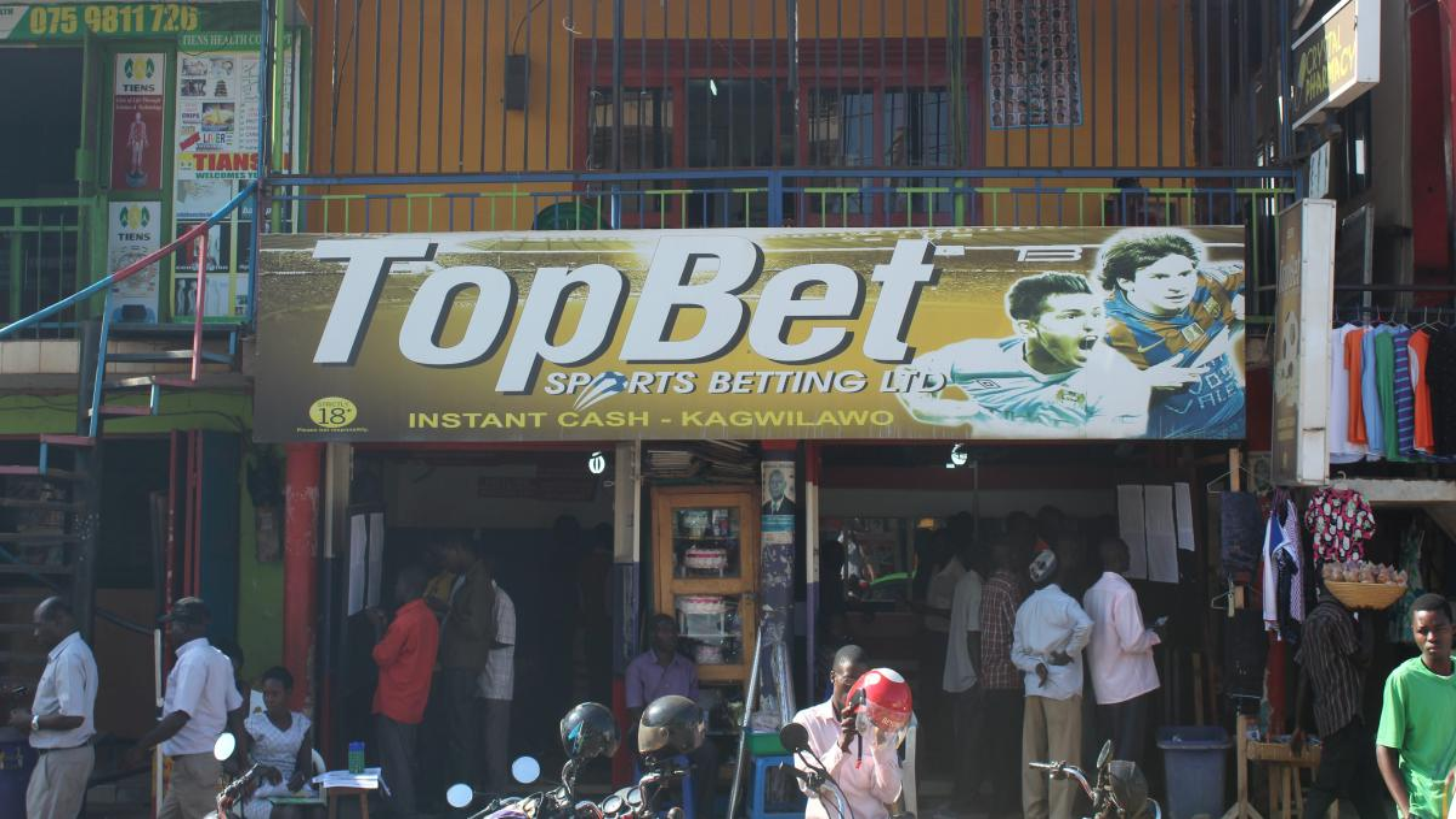 premier sports betting uganda