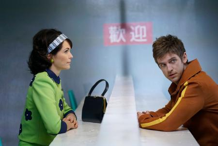 "LEGION -- ""Chapter 1"" (Airs Wednesday, February 8, 10:00 pm/ep) -- Pictured: (l-r) Katie Aselton as Amy, Dan Stevens as David Haller. CR: Chris Large/FX"