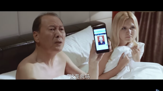 Screenshot of a corrupted official from the TV drama's premiere.