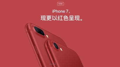 china red iphone