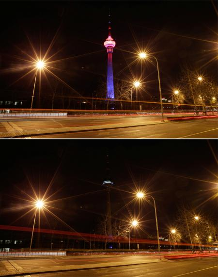 A combination photo shows a view of China Central Radio and Television Tower before (top) and during Earth Hour in Beijing, China March 25, 2017.