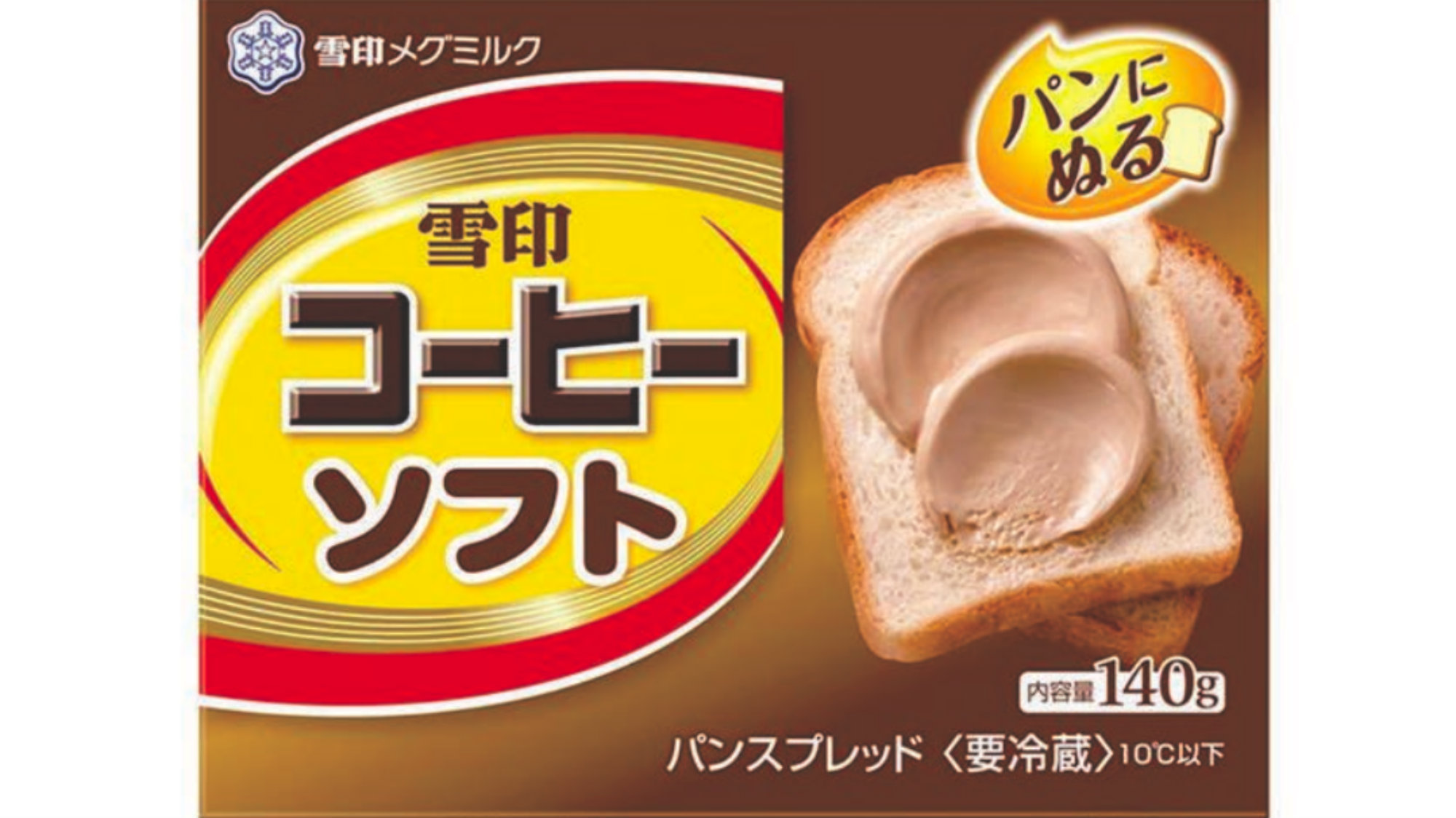 Snow Brand Milk's spreadable coffee