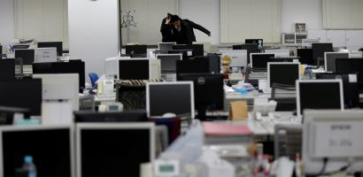 Telework Day in Japan テレワーク・デイ: Office managers are ...