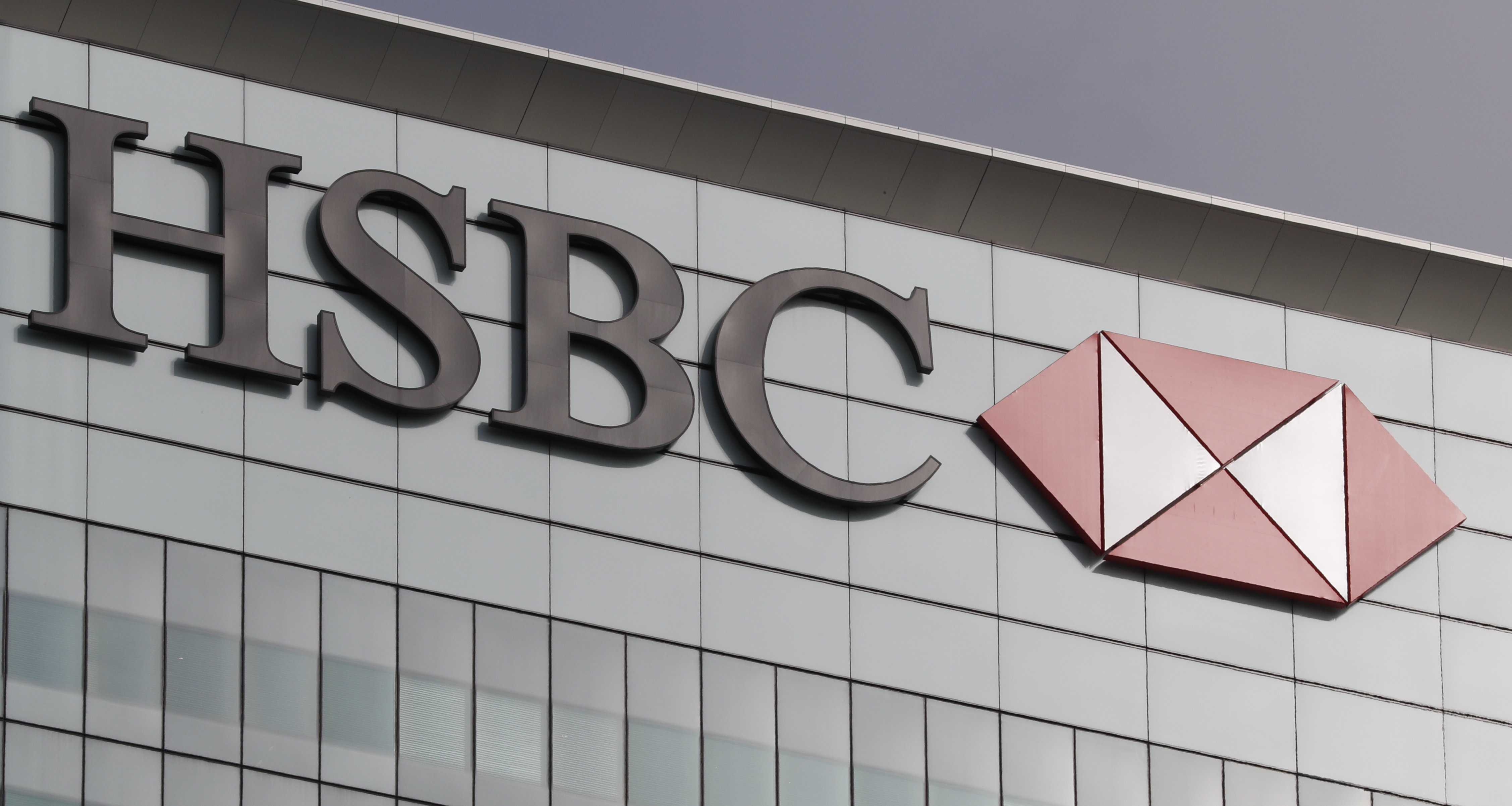 The HSBC logo is seen at their offices at Canary Wharf financial district in London,Britain, March 3, 2016.  REUTERS/Reinhard Krause - RTS94GN
