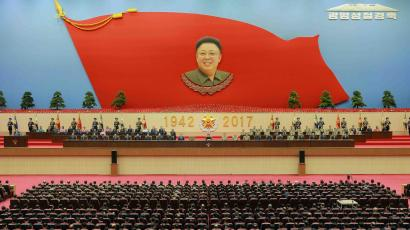 North Korean leader Kim Jong Un visits the Kumsusan Palace of the Sun on the birth anniversary of late leader Kim Jong Il