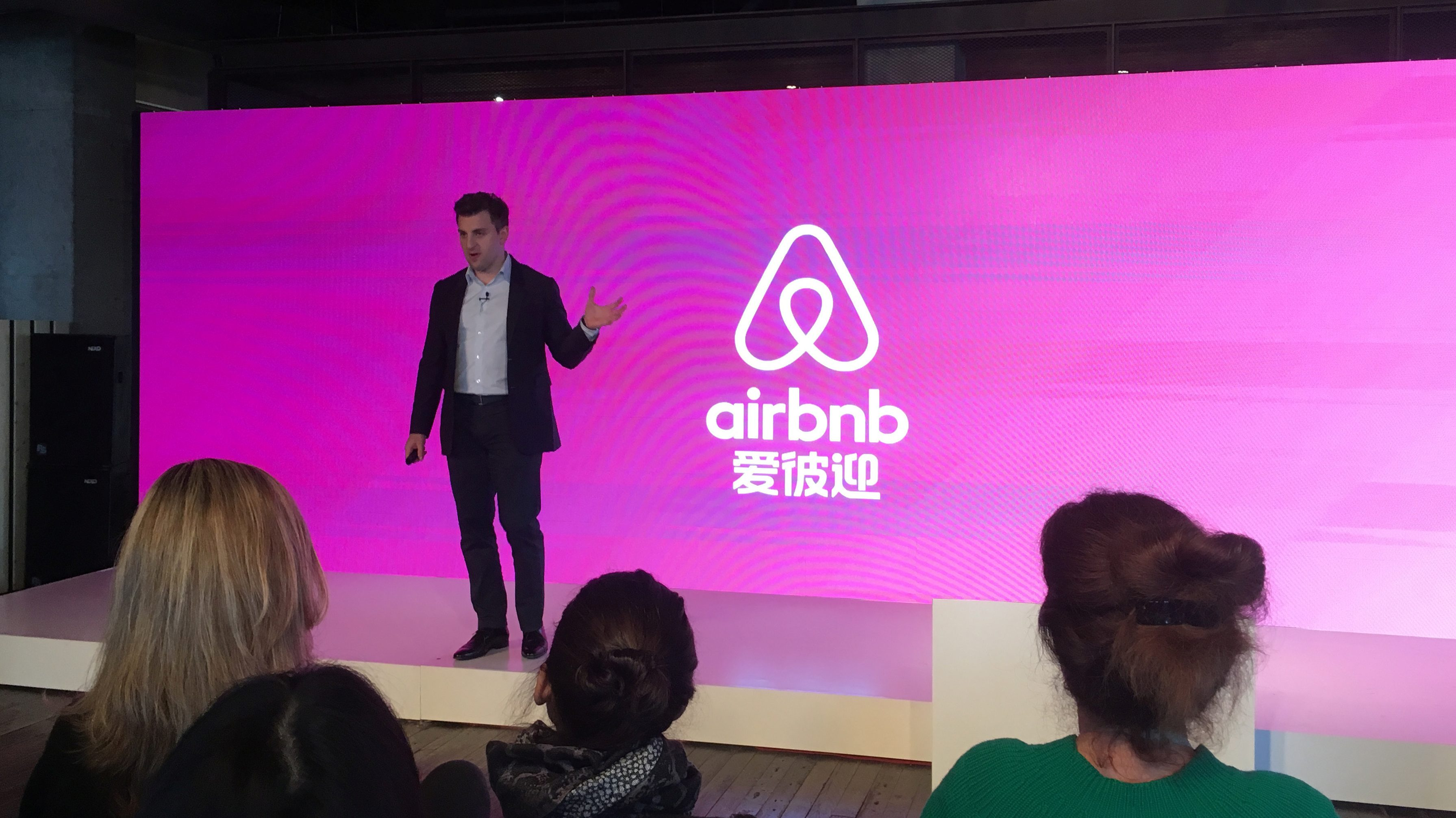Airbnb Co-Founder and CEO Brian Chesky speaks at an event to launch the brand's Chinese name, in Shanghai, China, March 22, 2017.
