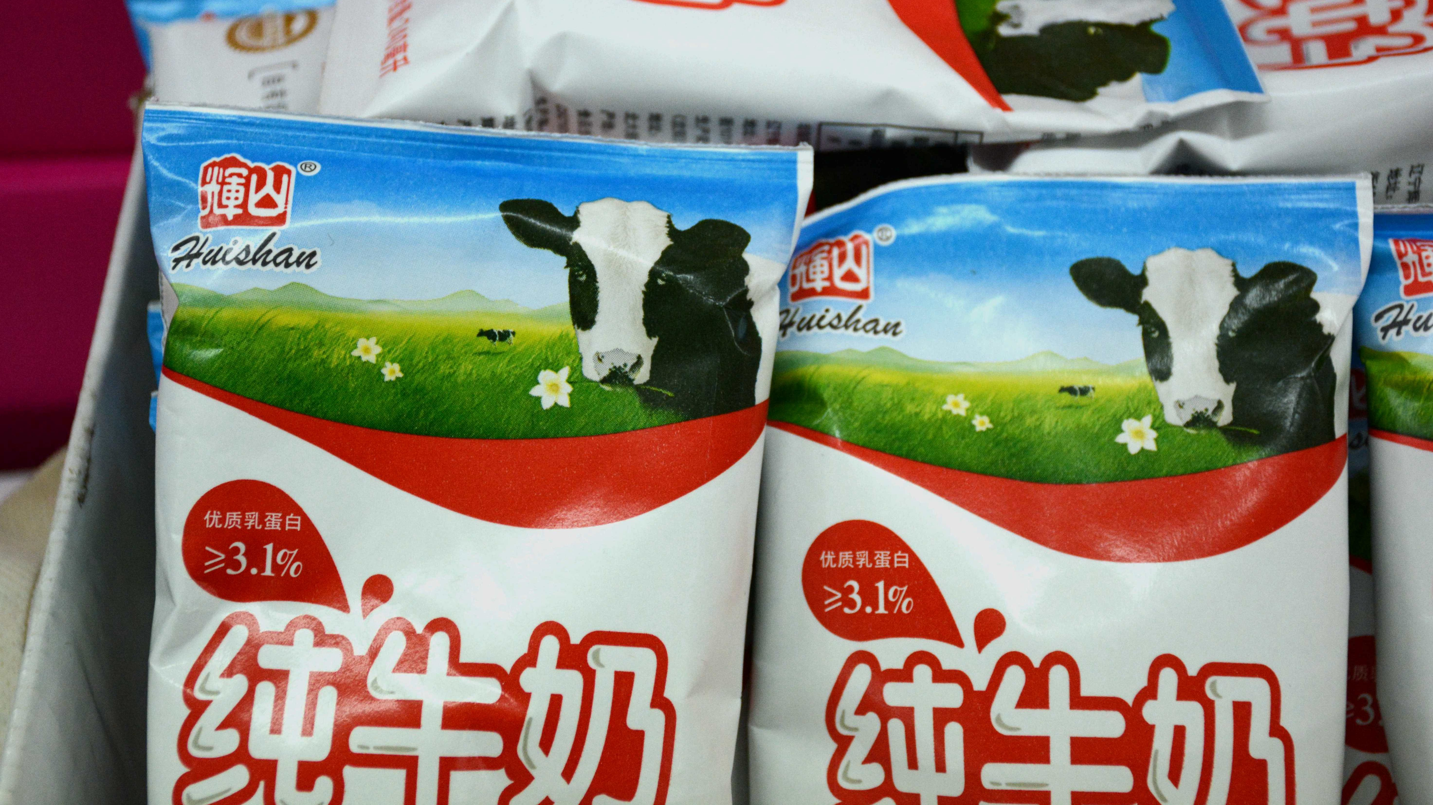 Products of Huishan Dairy are seen at a supermarket in Shenyang, Liaoning province, China March 25, 2017.