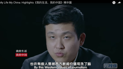 Pan Deng, a host with China's state media CGTN in the documentary.