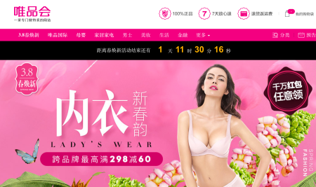 Vipshop's timing the discounts on female underwear.