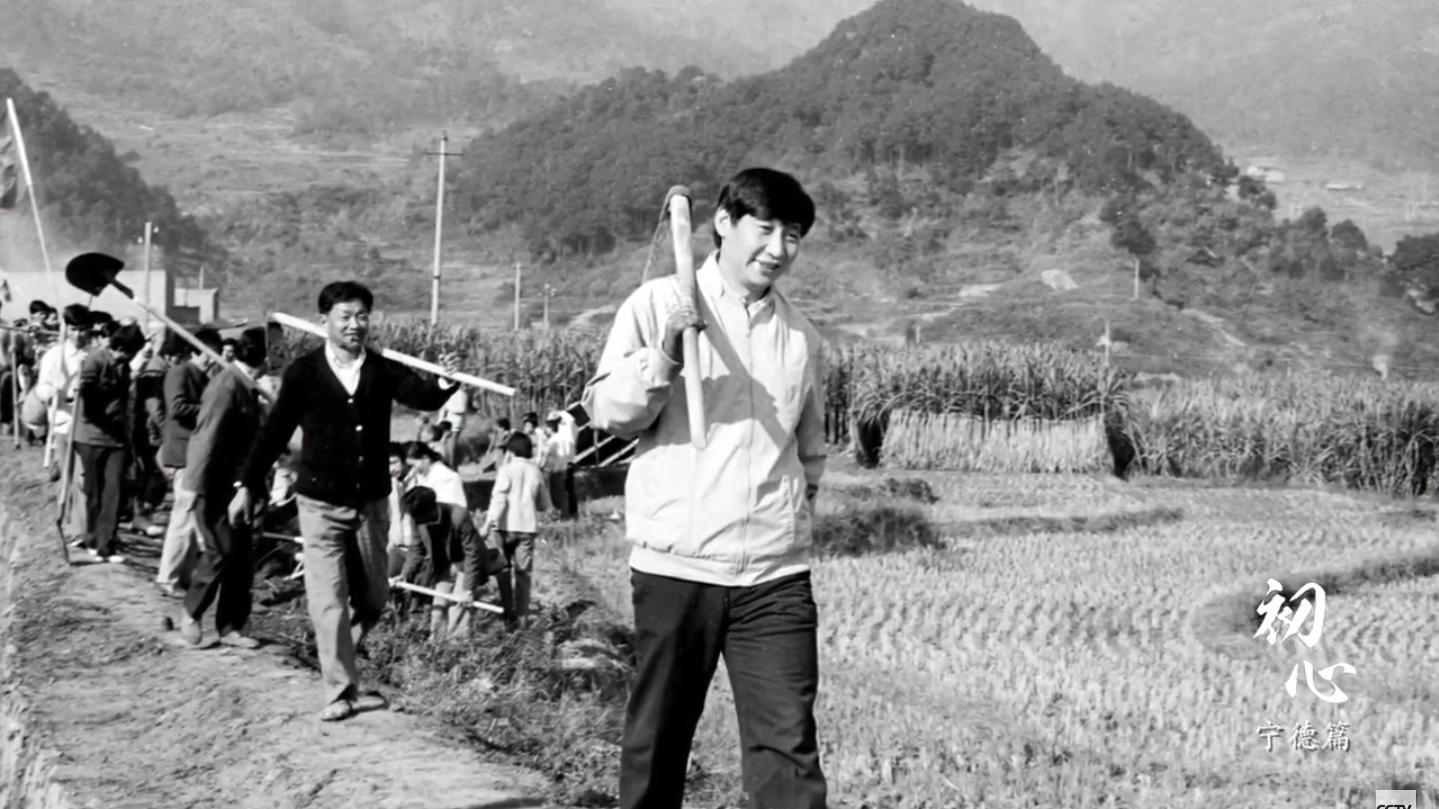 "Xi Jinping in CCTV's ""Beginner's Mind"" videos."
