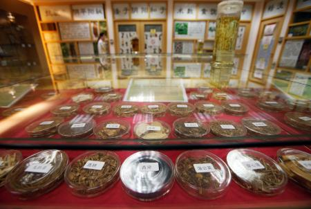 Traditional Chinese medicine herbs are displayed at Nanyang Technological University's Chinese Medicine Clinic in Singapore.