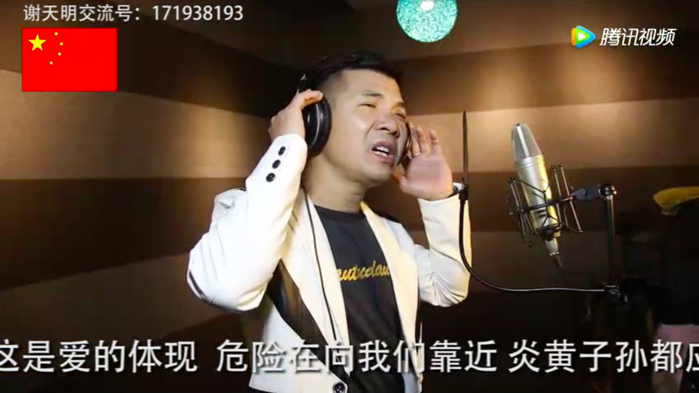 xie tianming thaad south korea china song cropped