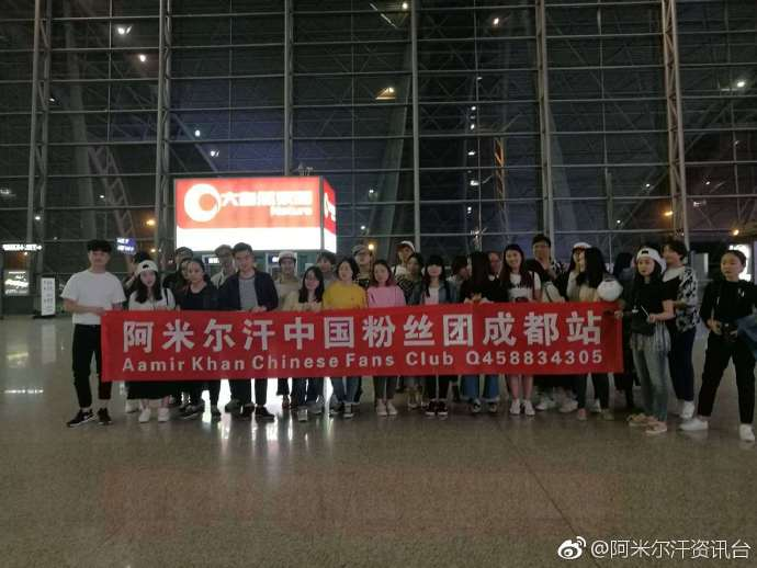 Chinese fans of Aamir Khan welcoming his visit to China's southeastern city Chengdu on April.19,2017